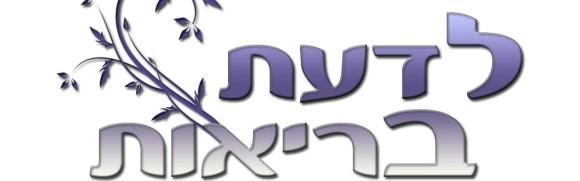 favicon  לוגו